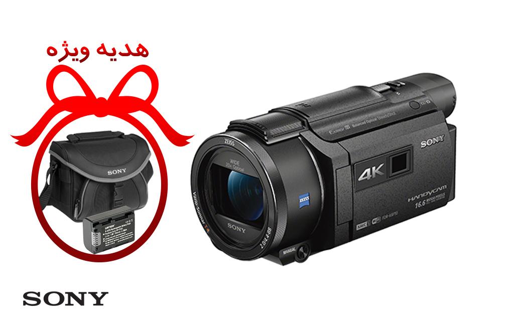 FDR-AXP55