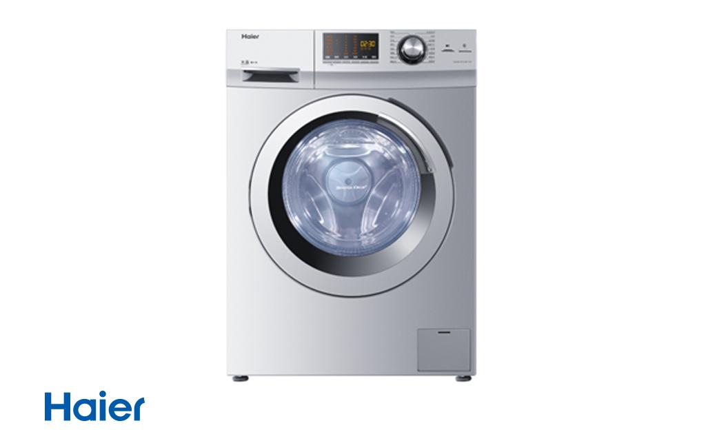 ماشین لباسشویی 7 کیلو هایر
