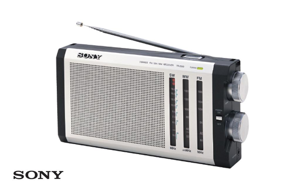 قیمت رادیو چند موج